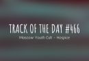 Track of the day #466: Moscow Youth Cult – Hospice